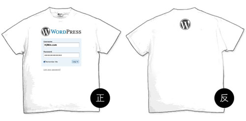 wordpress个性T恤