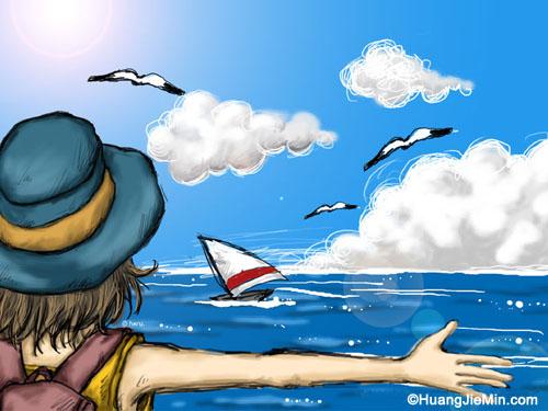 面朝大海,心暖花开。